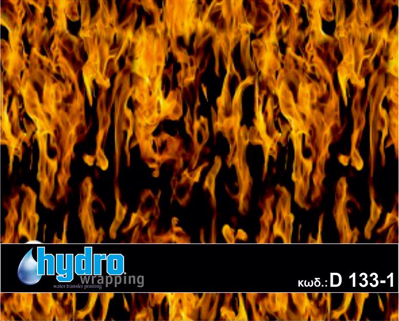 FLAMES_D_133-1.jpg