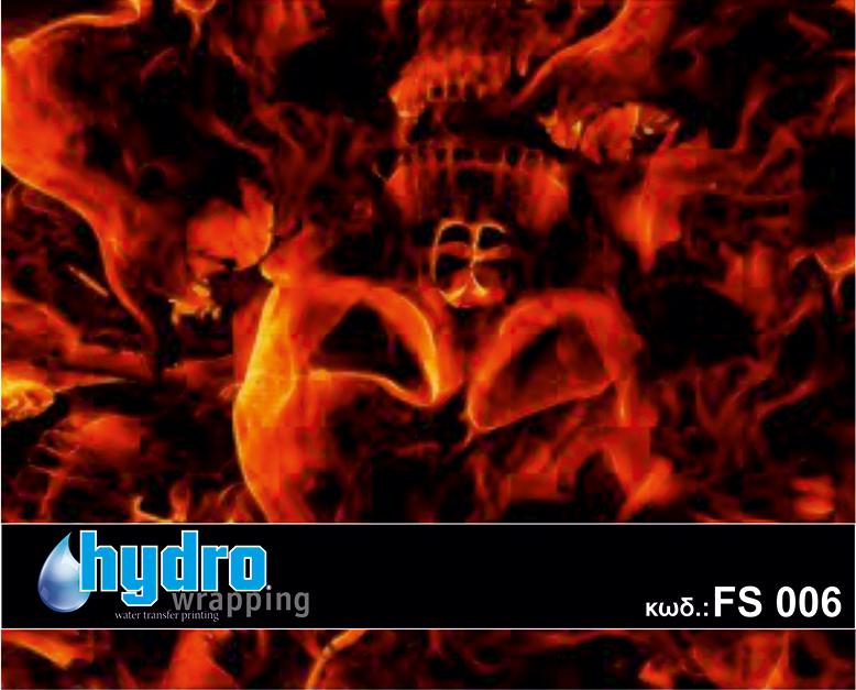 FLAMES_FS__006.jpg