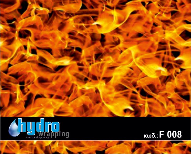 FLAMES_F_008.jpg